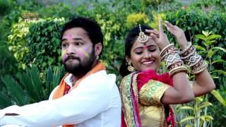 Faagan Aayo O Dhola Mhara | Inder Shrma | Sarita Kharwal | Rajasthani Fagan Song