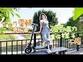 【JOYOR】 EY-7A+ 48V鋰電 定速 500W電機 前後避震電動滑板車-坐墊版 product youtube thumbnail