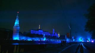 Moscow Kremlin light show installation / Световое шоу в Москве, Кремль