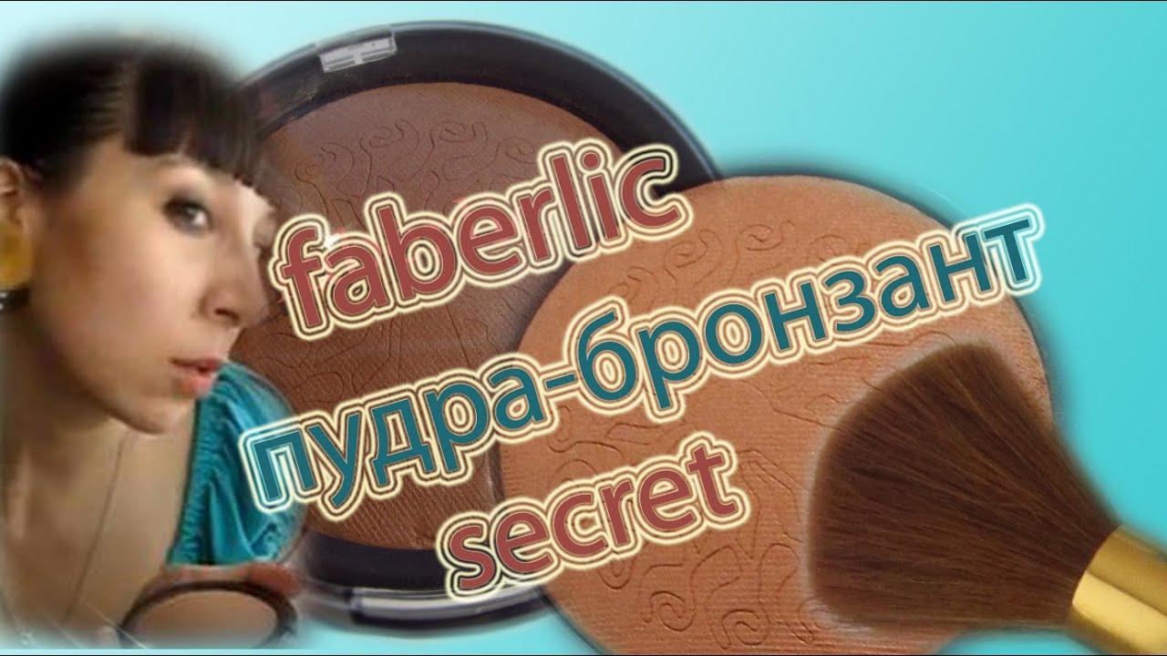 Faberlic България - Sofia, Bulgaria | Facebook