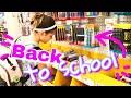 Back To School США Крутая канцелярия для школы 2017 Shopping mp3