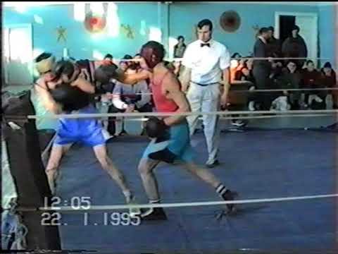 Кикбоксинг и бокс в Чувашии. Нарезка. Середина 90-х годов...