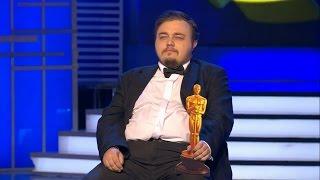 КВН Уфа - Леонардо ДиКаприо после получения Оскара