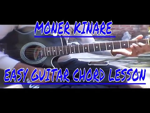 Moner Kinare guitar chord lesson |...