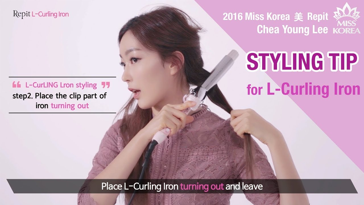 Styling Tip For The L Curling Iron With 2016 Miss Korea Chea Young Lee Youtube