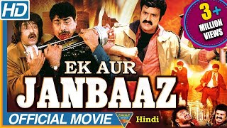 Ek Aur Jaanbaaz Hindi Dubbed Full Length Movie || Balakrishna, Roja, Rachana || Eagle Hindi Movies