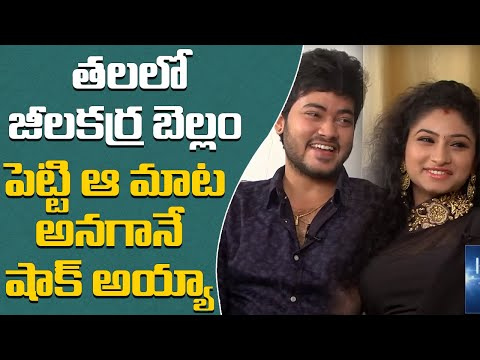 Hangout continue with Hero Siddharth & Kunkuma puvvu fame Vishnupriya || Part-1 || Naveena