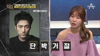 배우 지진희, 과거 금성무 대역으로 깜짝 데뷔한 사연은?!