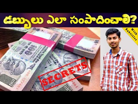How To Earn Money Easily || Secrets Revealed