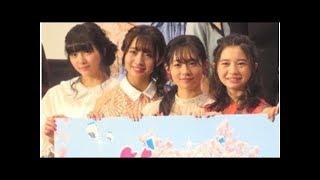 桜田ひよりが初主演「心からうれしかった」作品pr ******************...