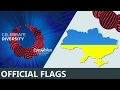 EUROVISION 2017 - OFFICIAL FLAGS & DOWNLOAD (Celebrate Diversity)