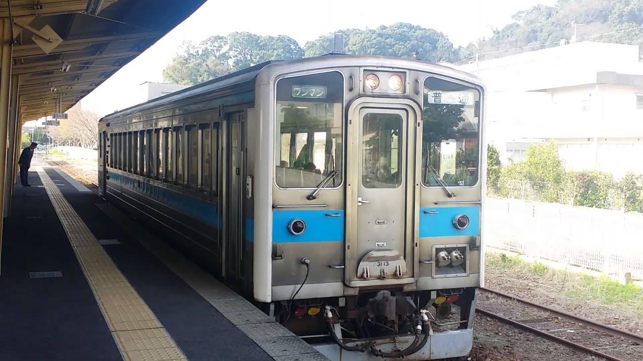 キハ31系(三角線普通列車1B)三角...