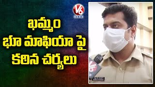 Khammam New CP Vishnu Warrier Face To Face Over Law & Order, Corporation Elections | V6 News