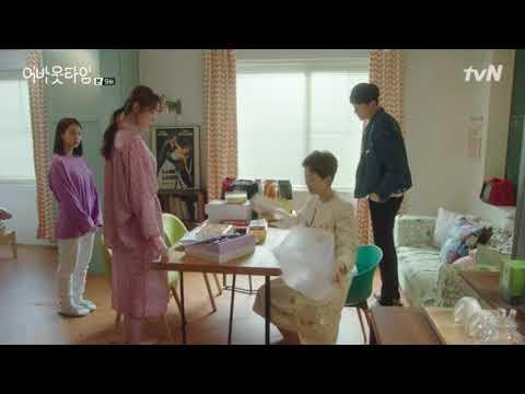 로운편집 로운 Rowoon 어바웃타임 9회 (2)