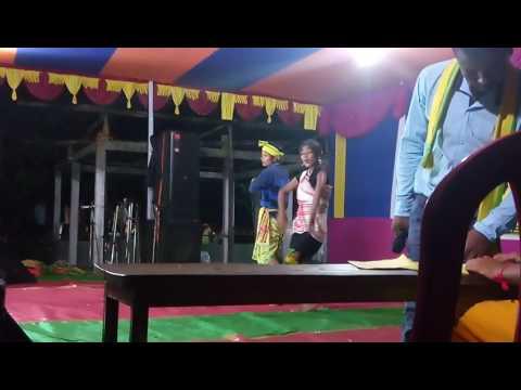Assamese Song Turut Turut