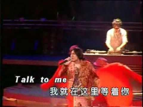 Ken Chu F4 Fantasy Concert