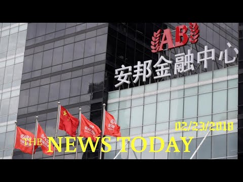 China Insurance Regulator Takes Control Of Anbang Insurance Group, Chairman Prosecuted | News T...