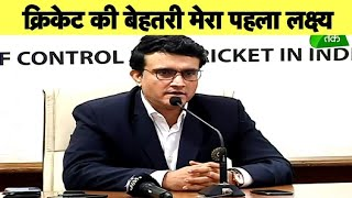 Sourav Ganguly: I Will Run BCCI The Way I Led India | Sports Tak