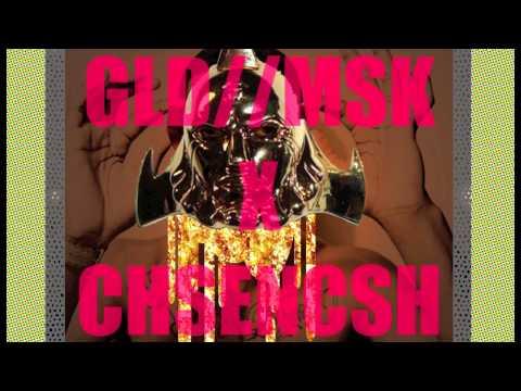 Chase N Cashe-Inner Me Gumbeaux [2011]