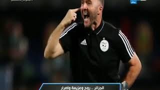 نمبر وان | الجزائر .. روح وعزيمة وإصرار