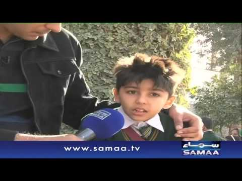 APS kay shuhada ko salam - Awaz, 16 Dec 2015