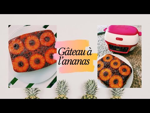 gÂteau-moelleux-a-l'-ananas-facile-/-cake-factory