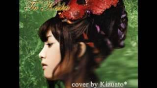 Kalafina- Lacrimosa [male cover]