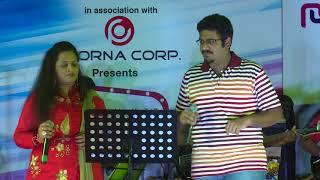 Maskara Potu - Aadithya & Shobana