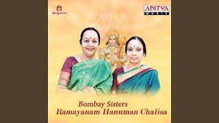Sri Rama Ashtothara Sathanamavali Mp3