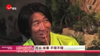 """《看看星闻》:餐桌""""叠豆腐""""大战 谢霆锋仗义解救小伙伴  Kankan News【SMG新闻超清版】"""