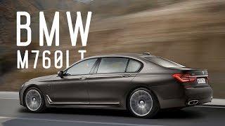 ЭЛЕВЕН/BMW M760Li xDRIVE/ОТВЕТ ЖЕРМЕСУ/БОЛЬШОЙ ТЕСТ ДРАЙВ