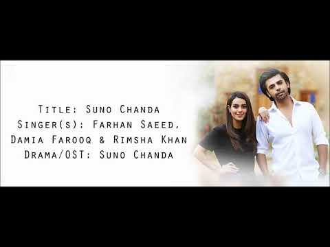 Suno Chanda 2  Ost  Farhan Saeed  Damia Farooq  Suno Chanda 2  Lyrics Video  With Translation