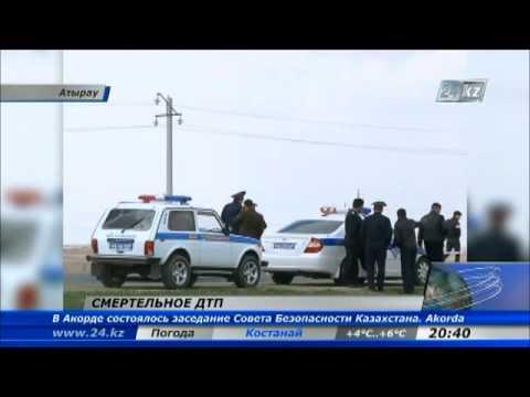 7 человек погибло в автокатастрофе в Атырауской области