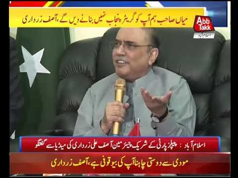 Zardari Addressing Media in Islamabad