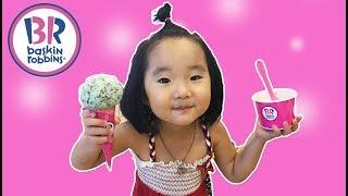 아이스크림이 먹고 싶다고? 포털 타고 순간이동하기 마법놀이 리틀조이