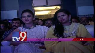 ATA Sandeep and team performance @ Winner Pre Release Event - TV9