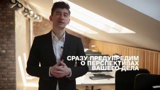 Юридические услуги,  консультации, помощь юриста в Смоленске от компании Бизнес Консалтинг(, 2016-05-12T09:28:09.000Z)