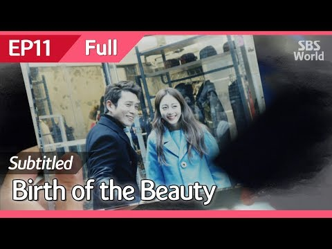 [CC/FULL] Birth Of The Beauty EP11 | 미녀의탄생