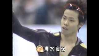 長野オリンピック スピードスケート 男子1000m
