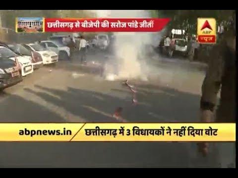 Rajya Sabha Elections: BJP's Saroj Pandey wins from Chhattisgarh