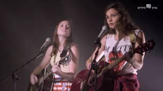 OBOY -משירי ארץ אהבתי - עלמה וזוהר