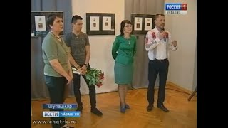 Наци музейĕнче Чехире вĕреннĕ Асамат Балтаев медальер ĕçĕсен куравĕ уçăлчĕ