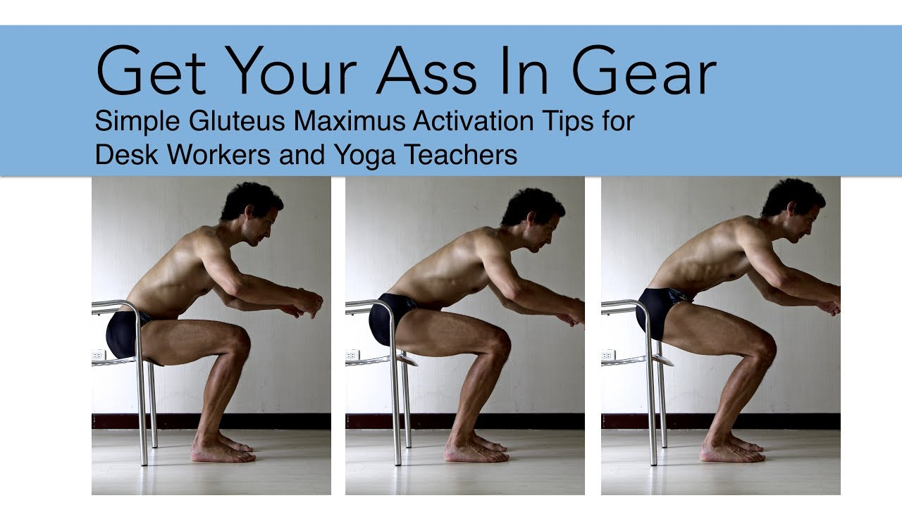 Get your ass in gear