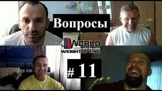 ОТВЕТЫ на ВОПРОСЫ (#11) Гормональный вопрос Блогера & Cпециалисты лаборатории Селуянова