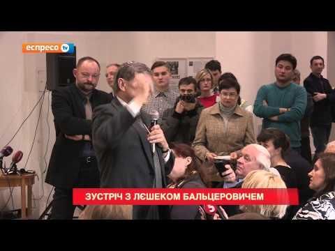 Вечір із Миколою Княжицьким | Лєшек Бальцерович | Части...