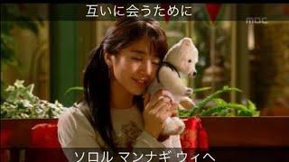 宮ost 사랑인가요〜もしかして恋なのかな〜 J&Howl 日本語字幕かなルビ付き