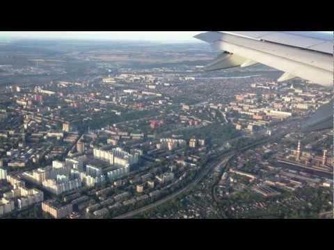 Aeroflot SU1464 Moscow - Novosibirsk landing (HD)