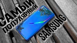 ЭТОТ SAMSUNG ПОКУПАЮТ БОЛЬШЕ ВСЕГО В 2019 Году! Galaxy A50. Как Выбрать Смартфон от Самсунг