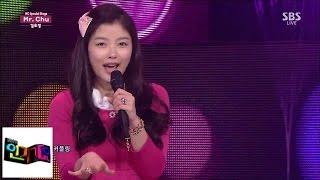 Download Mp3  김유정  Mr. Chu  미스터 츄  @인기가요 Inkigayo 141116