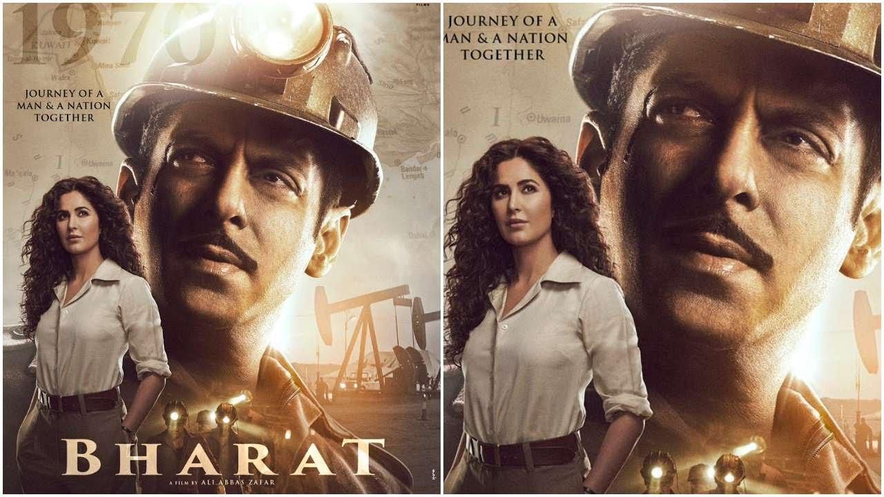 Download BHARAT   Official Trailer Reaction   Salman Khan   Katrina Kaif   Movie Releasing On 5 June 2019